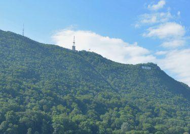 Zilele Ariei Protejate Muntele Tâmpa